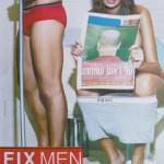 fixmen3